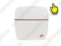 Приемный Wi-Fi GSM блок